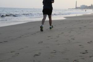 minimalist running